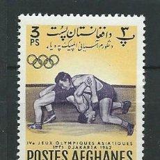 Sellos: AFGHANISTAN, 1962, JUEGOS ASIÁTICOS, NUEVO CON LEVE MARCA DE CHARNELA. Lote 70517183