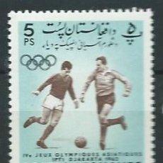 Sellos: AFGHANISTAN, 1962, JUEGOS ASIÁTICOS, NUEVO CON LEVE MARCA DE CHARNELA. Lote 70517187