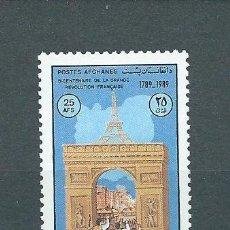 Sellos: AFGHANISTAN 1989, BICENTENARIO DE LA REVOLUCIÓN FRANCESA, MNH**. Lote 71241095