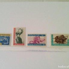 Sellos: 002-FAUNA - SERIE MAMIFEROS COMPLETA AFGHANISTAN 1964 (4 VALORES)-NUEVOS. Lote 74575323