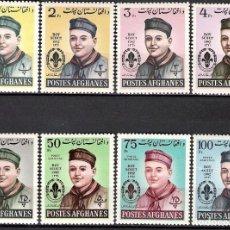 Francobolli: AFGANISTAN 1962 - NUEVO. Lote 100416923