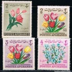 Sellos: AFGANISTAN - LOTE DE 4 SELLOS - FLORES (NUEVO) LOTE 1. Lote 101765927