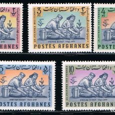 Sellos: AFGANISTAN - LOTE DE 5 SELLOS - AGRICULTURA (NUEVO) LOTE 3. Lote 101766751