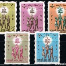 Sellos: AFGANISTAN - LOTE DE 5 SELLOS - UNESCO (NUEVO) LOTE 4. Lote 101767135