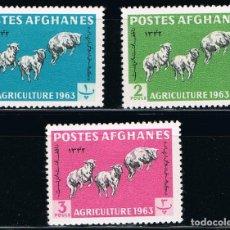 Sellos: AFGANISTAN - LOTE DE 3 SELLOS - ANIMALES (NUEVO) LOTE 5. Lote 101767503