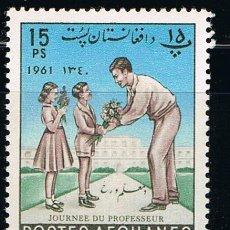 Sellos: AFGANISTAN - LOTE DE 1 SELLO - PERSONAJE (NUEVO) LOTE 9. Lote 106629871
