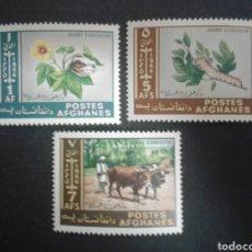 Selos: AFGANISTÁN. YVERT 810/12. SERIE COMPLETA NUEVA CON CHARNELA. AGRICULTURA. Lote 192163948