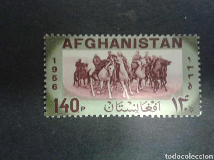 AFGANISTÁN. YVERT 455. SERIE COMPLETA NUEVA CON CHARNELA. (Sellos - Extranjero - Asia - Afganistán)
