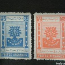 Selos: AFGANISTÁN. YVERT 494/5. SERIE COMPLETA NUEVA SIN CHARNELA. REFUGIADOS.. Lote 107055783