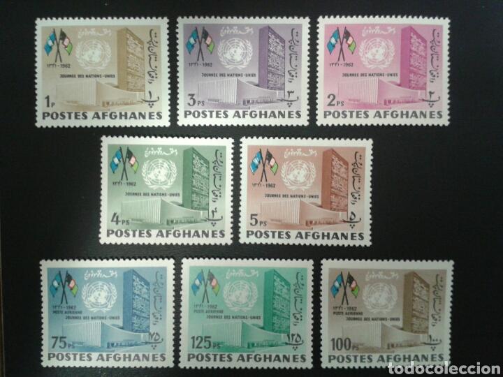 AFGANISTÁN. YVERT 688/92 * + A-36/8 ***. SERIE COMPLETA NUEVA CON Y SIN CHARNELA. ONU (Sellos - Extranjero - Asia - Afganistán)