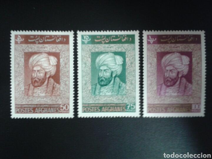AFGANISTÁN. YVERT 605/7. SERIE COMPLETA NUEVA SIN CHARNELA. (Sellos - Extranjero - Asia - Afganistán)