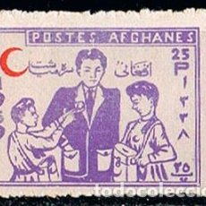 Sellos: AFGANISTAN 493, HOMENAJE AL MAESTRO (AÑO 1959), NUEVO SIN DENTAR. Lote 113599635