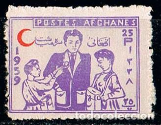 AFGANISTAN 493, HOMENAJE AL MAESTRO (AÑO 1959), NUEVO SIN GOMA (Sellos - Extranjero - Asia - Afganistán)
