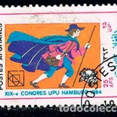 Sellos: AFGANISTAN 1381, CARTERO, CONGRESO DE LA UNIÓN POSDTAL UNIVERSAL EN HAMBURGO 1984, USADO. Lote 113682643