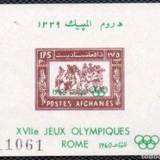 Sellos: HOJA BLOQUE AFGANISTAN JUEGOS OLIMPICOS DE ROMA 1960. Lote 119339722