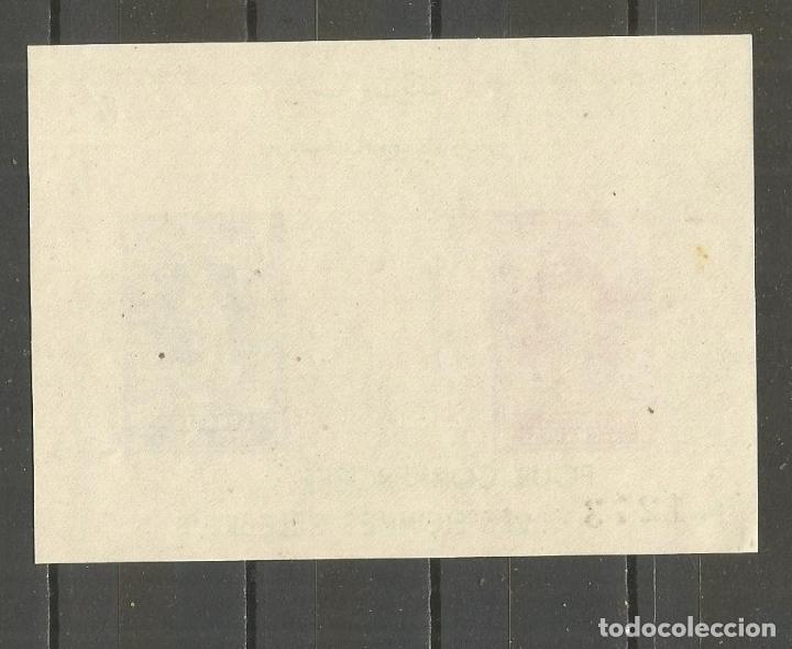 Sellos: AFGANISTAN HOJITA POETA MIR WAIS NIKA NUEVA SIN FIJASELLOS - Foto 2 - 134510583