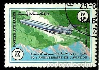 AFGANISTAN YV 1180 (AVION TUPOLEV TU-154) (Sellos - Extranjero - Asia - Afganistán)