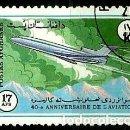 Sellos: AFGANISTAN YV 1180 (AVION TUPOLEV TU-154). Lote 141491230