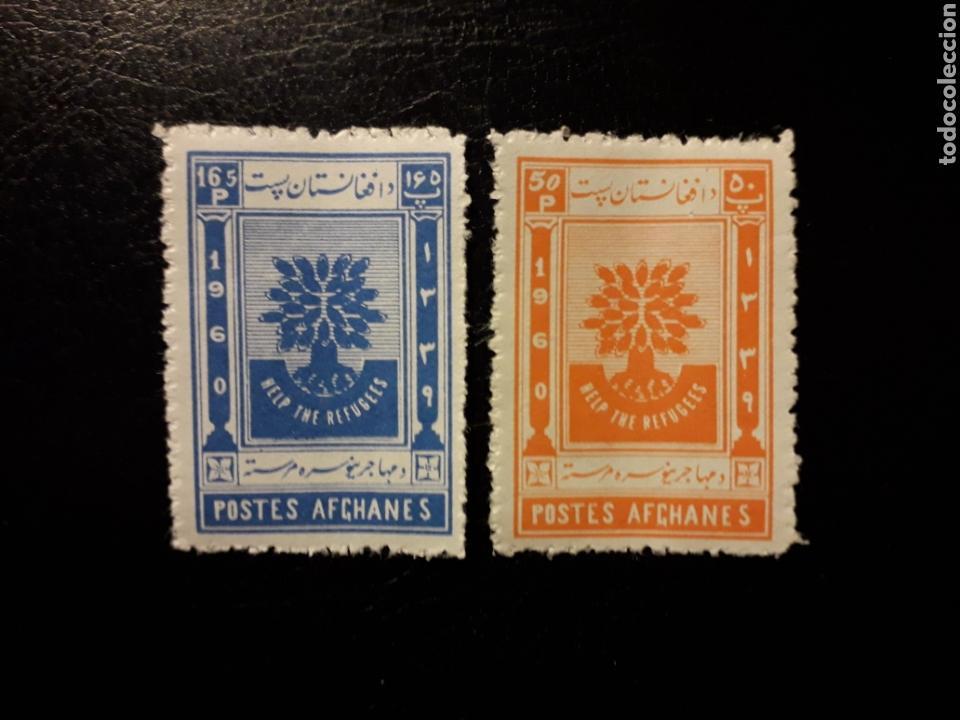 AFGANISTÁN. YVERT 494/5 SERIE COMPLETA NUEVA SIN CHARNELA. REFUGIADOS. (Sellos - Extranjero - Asia - Afganistán)