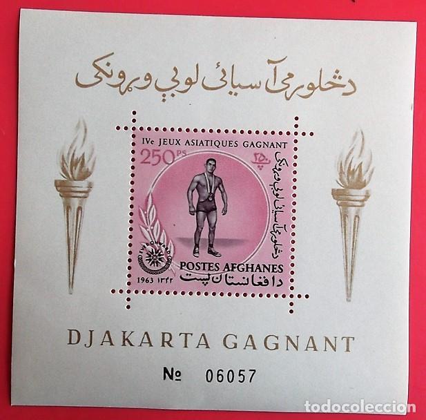 AFGANISTÁN. HB 40 JUEGOS DEPORTIVOS EN YAKARTA: LUCHADOR. 1963. SELLOS NUEVOS Y NUMERACIÓN YVERT (Sellos - Extranjero - Asia - Afganistán)