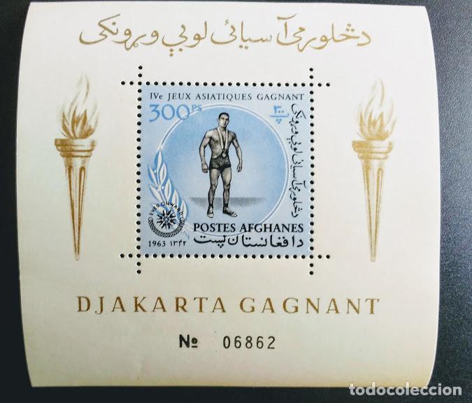 AFGANISTÁN. HB 41 JUEGOS DEPORTIVOS EN YAKARTA: LUCHADOR. 1963. SELLOS NUEVOS Y NUMERACIÓN YVERT (Sellos - Extranjero - Asia - Afganistán)