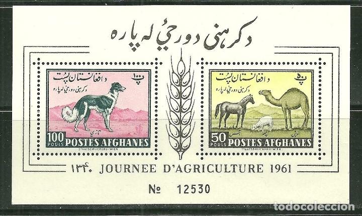 AFGANISTAN 1961 HB IVERT 19 *** DIA DE LA AGRICULTURA - FAUNA - (Sellos - Extranjero - Asia - Afganistán)
