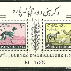 Sellos: AFGANISTAN 1961 HB IVERT 19 *** DIA DE LA AGRICULTURA - FAUNA - . Lote 166372398