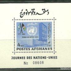 Sellos: AFGANISTAN 1962 HB IVERT 30 *** DIA DE NACIONES UNIDAS. Lote 166372602