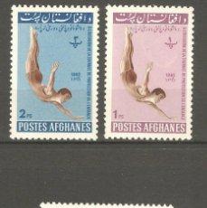 Sellos: AFGANISTAN,1962,3 V, NUEVOS,SIN FIJASELLOS,G.ORIGINAL,YT 665/667, DIA DEL NIÑO.. Lote 166843442