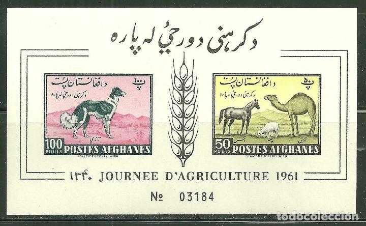 AFGANISTAN 1961 HB IVERT 19 *** DIA DE LA AGRICULTURA - FAUNA (Sellos - Extranjero - Asia - Afganistán)