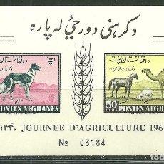 Sellos: AFGANISTAN 1961 HB IVERT 19 *** DIA DE LA AGRICULTURA - FAUNA . Lote 166996900
