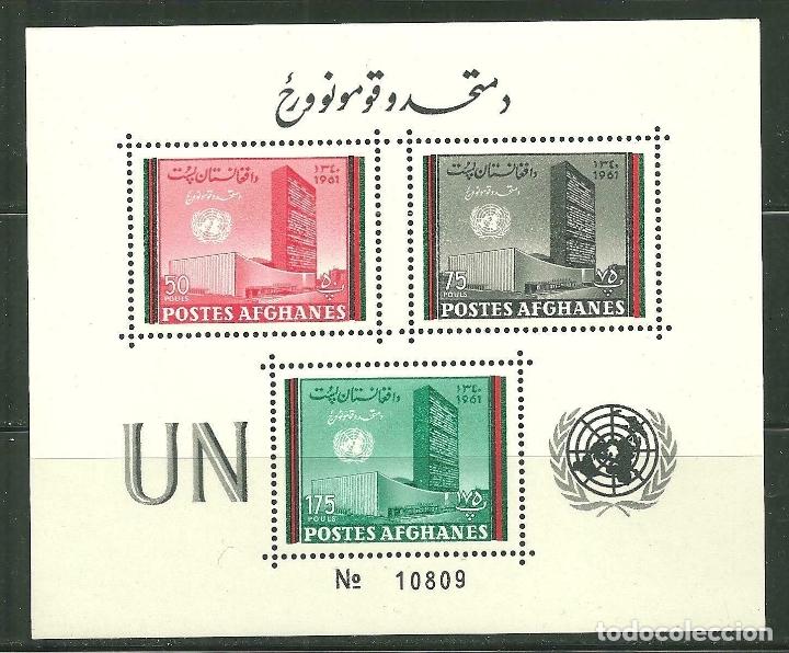 AFGANISTAN 1961 HB IVERT 18 *** DÍA DE NACIONES UNIDAS (Sellos - Extranjero - Asia - Afganistán)