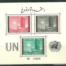 Sellos: AFGANISTAN 1961 HB IVERT 18 *** DÍA DE NACIONES UNIDAS. Lote 167957560