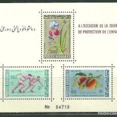 Sellos: AFGANISTAN 1962 HB IVERT 36 *** DÍA DE LA INFANCIA - DEPORTES Y FLORA. Lote 167957756