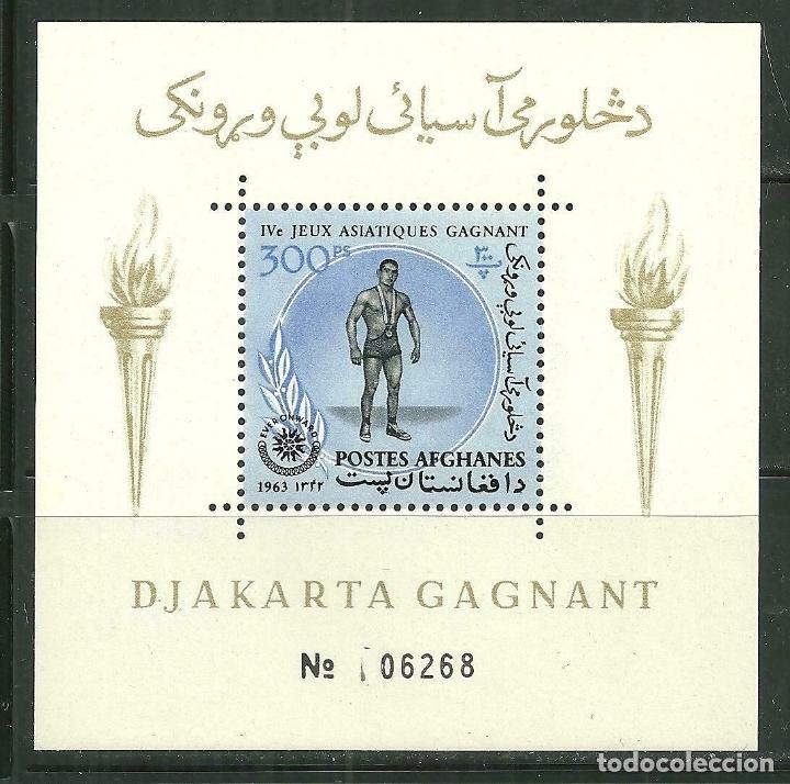 Sellos: Afganistan 1963 HB Ivert 40 y 41 *** Juegos Deportivos en Djakarta - Deportes - Foto 2 - 167957944