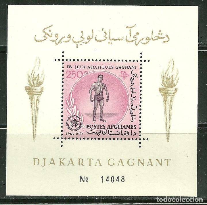 AFGANISTAN 1963 HB IVERT 40 Y 41 *** JUEGOS DEPORTIVOS EN DJAKARTA - DEPORTES (Sellos - Extranjero - Asia - Afganistán)