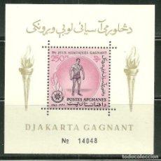 Sellos: AFGANISTAN 1963 HB IVERT 40 Y 41 *** JUEGOS DEPORTIVOS EN DJAKARTA - DEPORTES. Lote 167957944