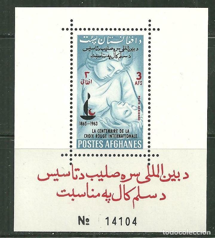 AFGANISTAN 1964 HB IVERT 42 *** CENTENARIO DE LA CRUZ ROJA INTERNACIONAL (Sellos - Extranjero - Asia - Afganistán)