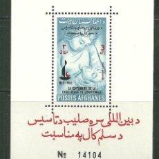 Sellos: AFGANISTAN 1964 HB IVERT 42 *** CENTENARIO DE LA CRUZ ROJA INTERNACIONAL. Lote 167958164