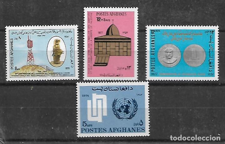 LOTE DE SERIES NUEVAS PERFECTAS DE AFGANISTAN (Sellos - Extranjero - Asia - Afganistán)
