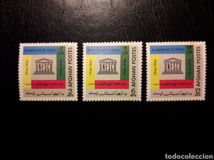 AFGANISTÁN. YVERT 829/31 SERIE COMPLETA NUEVA CON CHARNELA. ONU. 25 ANIVERSARIO DE LA UNESCO (Sellos - Extranjero - Asia - Afganistán)
