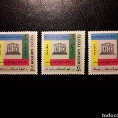 Sellos: AFGANISTÁN. YVERT 829/31 SERIE COMPLETA NUEVA CON CHARNELA. ONU. 25 ANIVERSARIO DE LA UNESCO. Lote 182239008