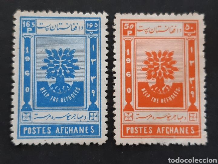 AFGANISTÁN, YVERT 494-95 (*) (Sellos - Extranjero - Asia - Afganistán)
