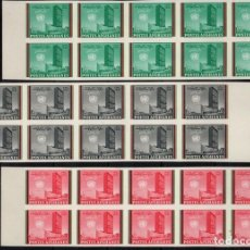 Sellos: AFGHANISTAN 1961 10 X UNO DAY IMPERF. IN BLOCK MI.586B-88B MNH DA.240. Lote 197972607