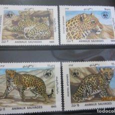 Sellos: AFGHANISTAN 1984 4 V. WWF NUEVO. Lote 197982238