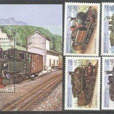 Sellos: AFGHANISTAN 2001 TRAINS, SET+PERF. SHEET, MNH N.048. Lote 198261983