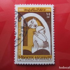 Sellos: AFGANISTAN 1969, DIA DE LAS MADRES, YVERT 889. Lote 198935056