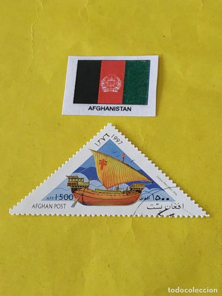 AFGANISTÁN (A2) - 1 SELLO CIRCULADO (Sellos - Extranjero - Asia - Afganistán)