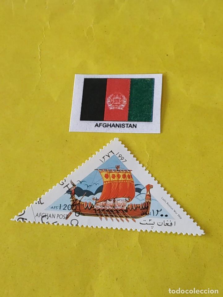AFGANISTÁN (A3) - 1 SELLO CIRCULADO (Sellos - Extranjero - Asia - Afganistán)