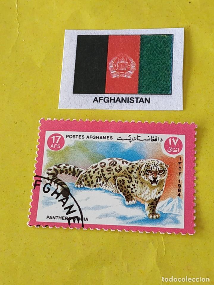 AFGANISTÁN (B2) - 1 SELLO CIRCULADO (Sellos - Extranjero - Asia - Afganistán)